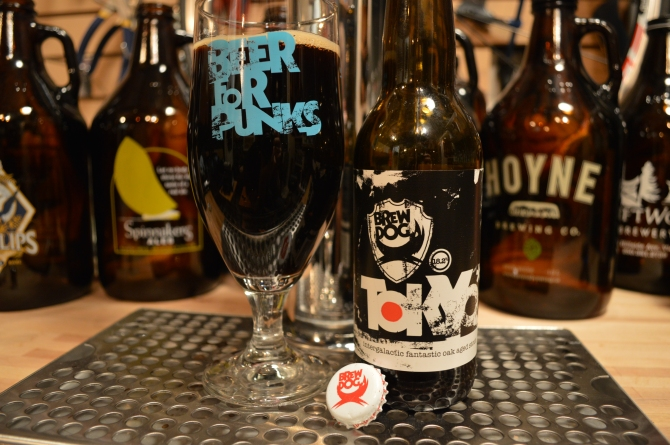 Brew Dog Tokyo